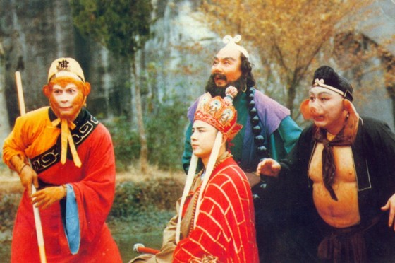 journey to the west 1986 a classic